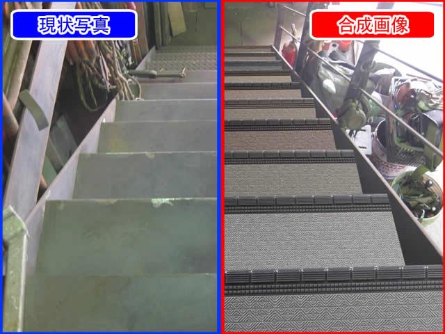 タキステップのシミュレーション画像