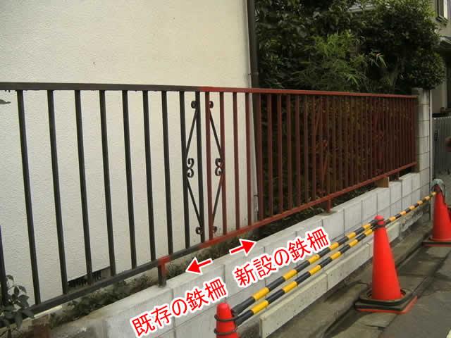 鉄柵(フェンス)の曲がった部分だけ復旧