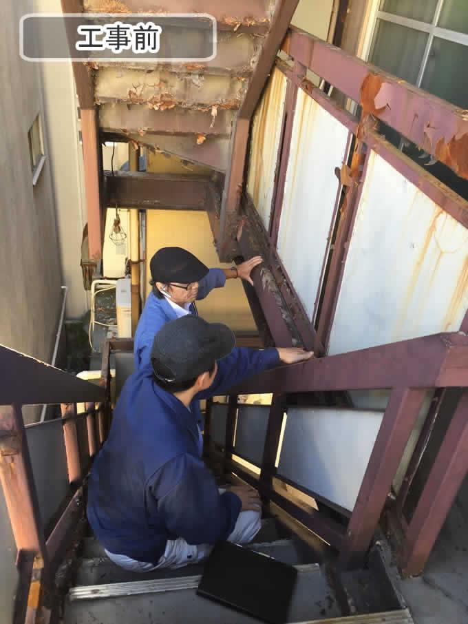 鉄骨補修の現場調査