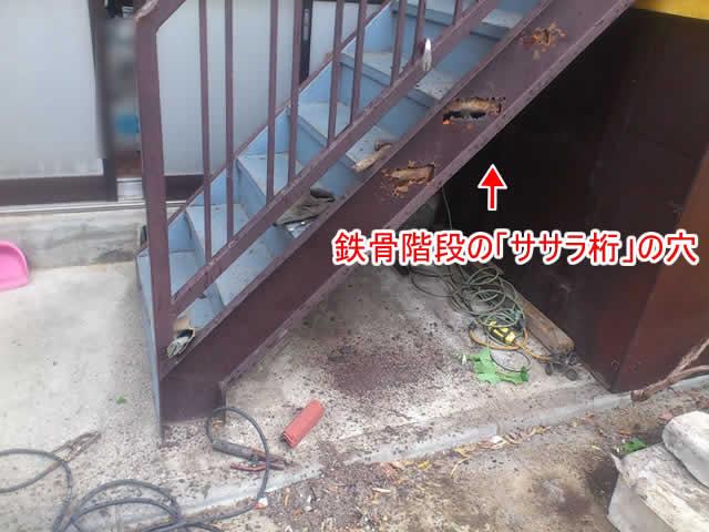 階段ササラ桁に腐食
