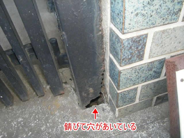 門扉の鉄柱に腐食の穴があく