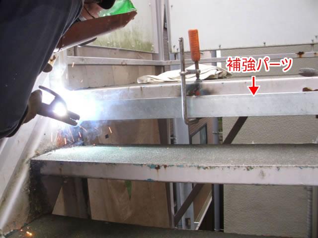 溶融亜鉛メッキ処理鋼材