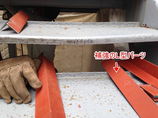 階段段板の溶接補強パーツ