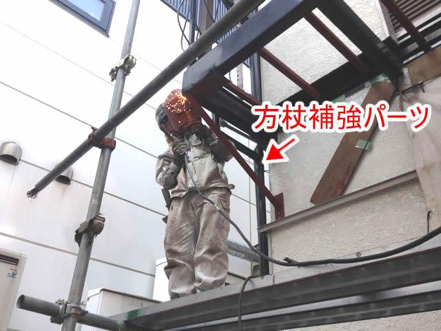 鉄骨補強のための方杖補強工事