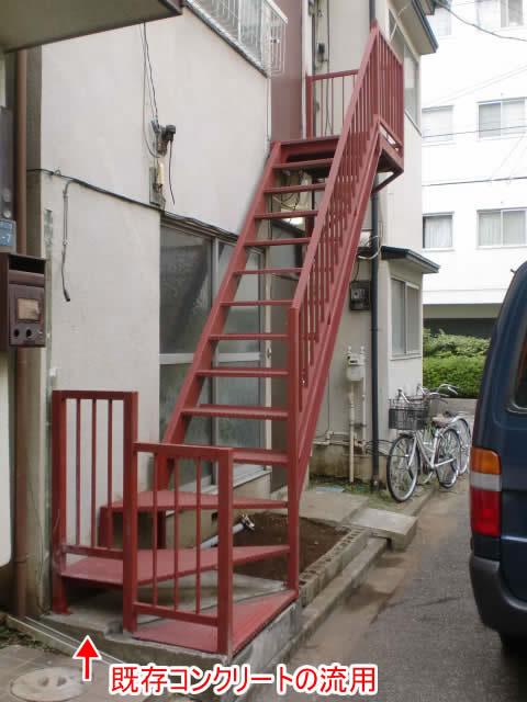 新しい鉄骨階段