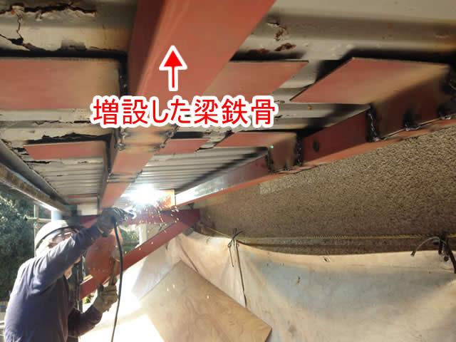 鉄骨の溶接補強工事