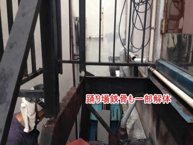 踊り場鉄板の下地鉄骨も補修