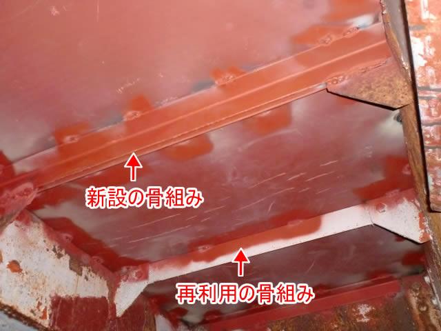 踊り場鉄板の下地骨も補強