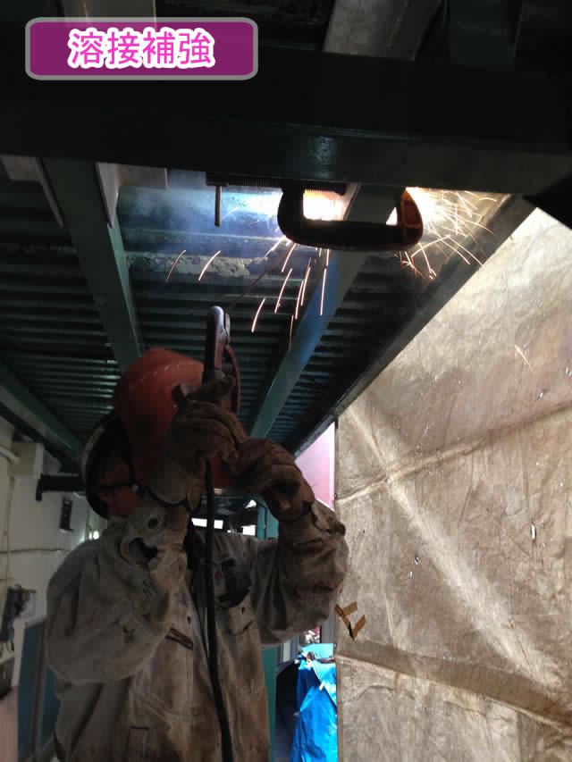 鉄骨補修の溶接作業