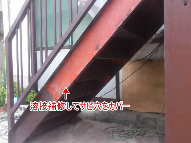ササラ桁の鉄板補強