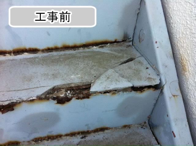 モルタル床の劣化した鉄骨階段