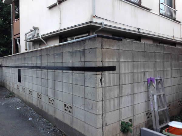 ブロックの横方向を固定