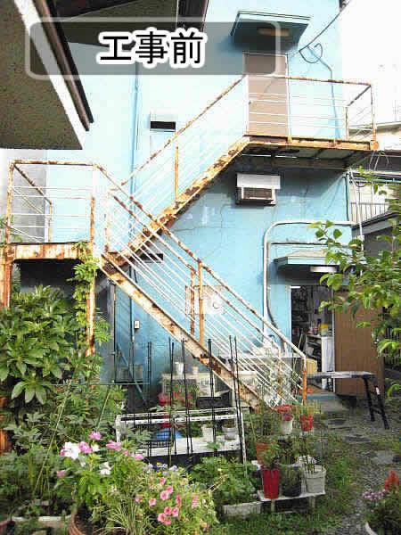 老朽化した鉄骨階段の修理後