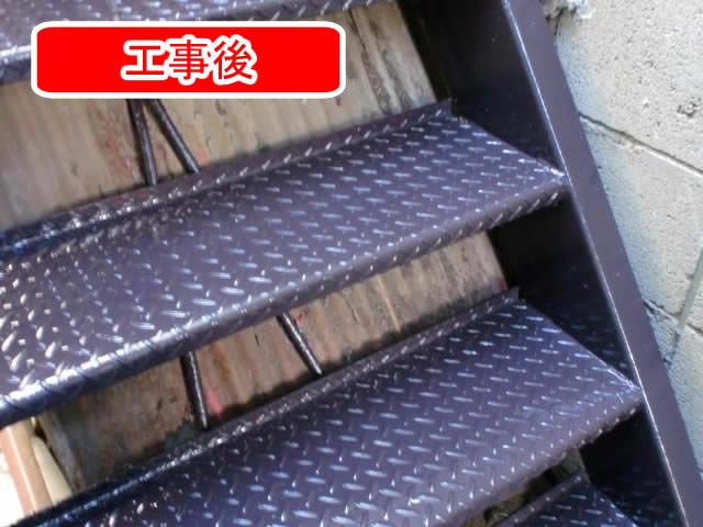 鉄骨階段の延命補修後