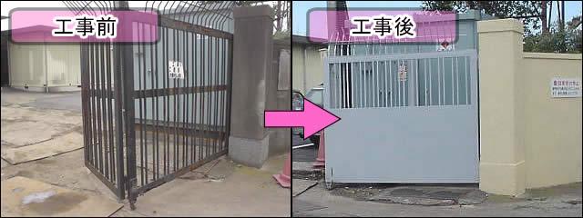 工場門扉の修理工事