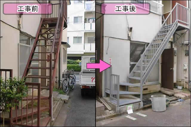 外部階段の交換