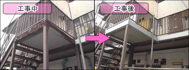 鉄骨廊下をボンデ鋼板で補強