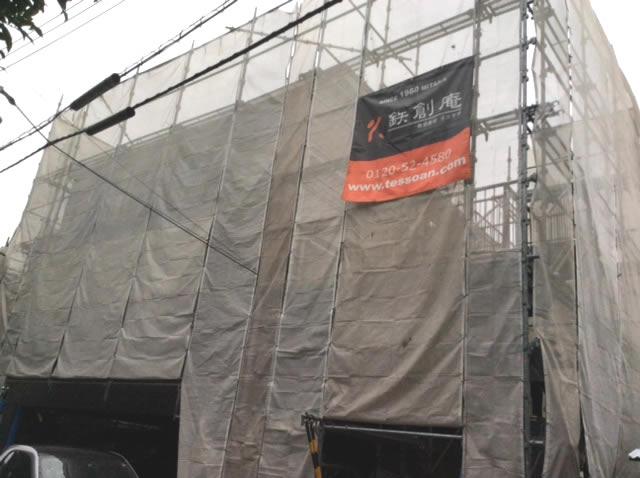 鉄骨改修工事の足場