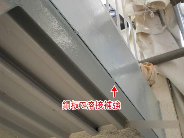 鉄骨の溶接補修(点付け)