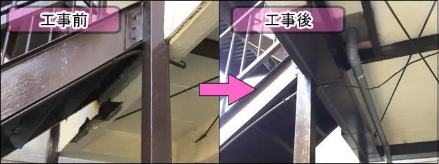 外壁モルタル補強方法