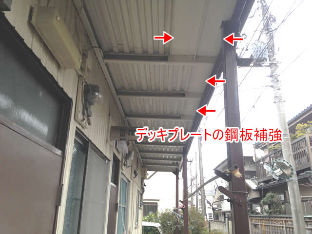 鉄骨廊下への鋼板補強
