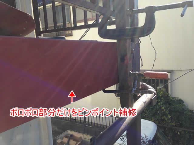 錆び腐食補強のための鋼板溶接