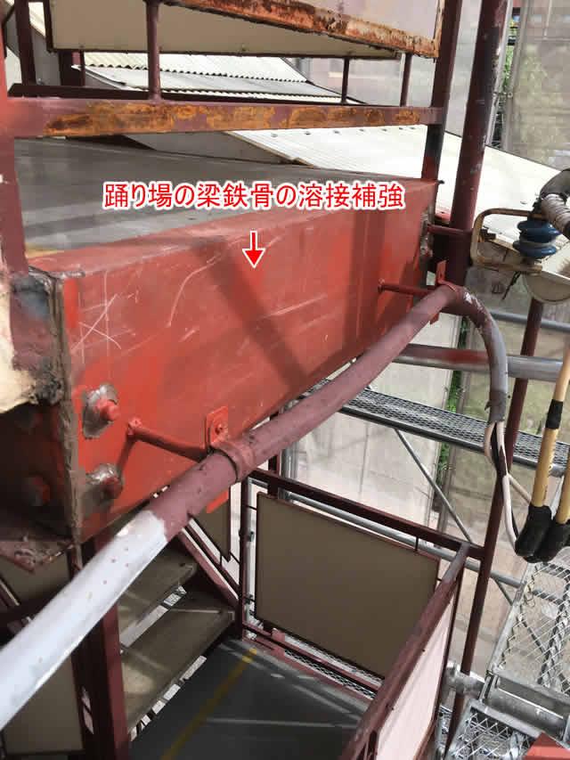 外階段の溶接補修その1