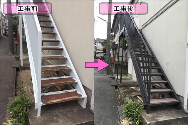 外階段のゴムマット腐食の補修工事