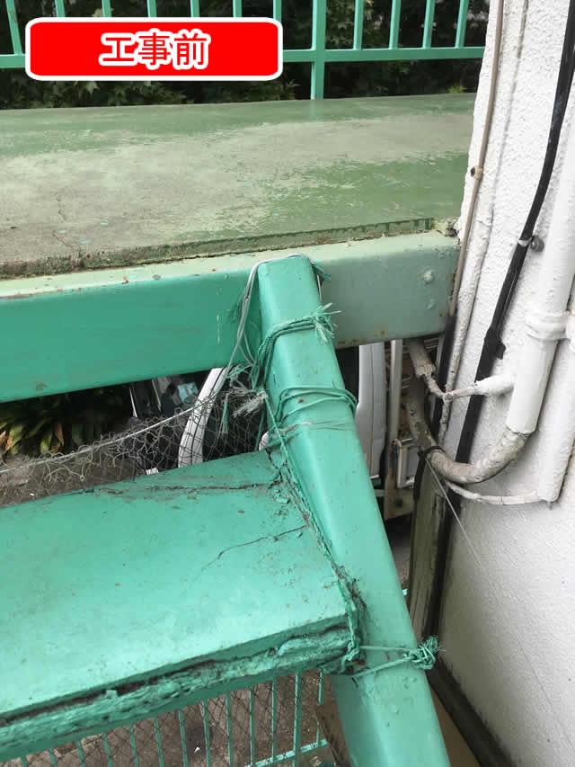 モルタル劣化した外階段の踏み板
