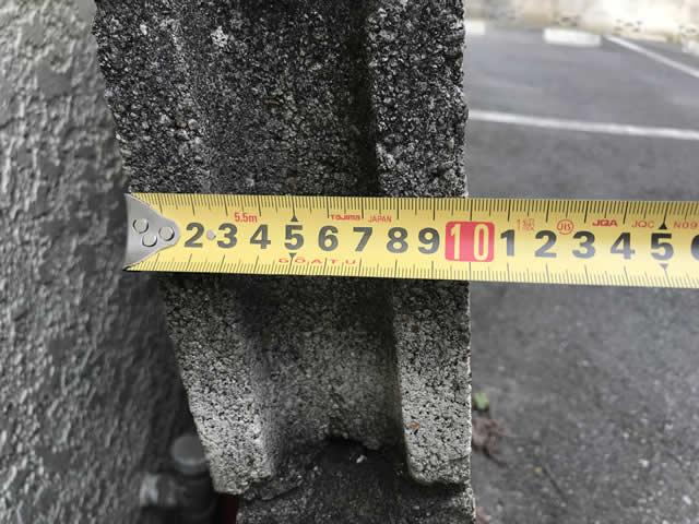 ブロック塀の調査