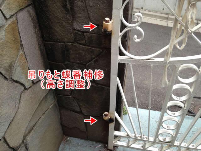 門扉の吊りもと蝶番調整