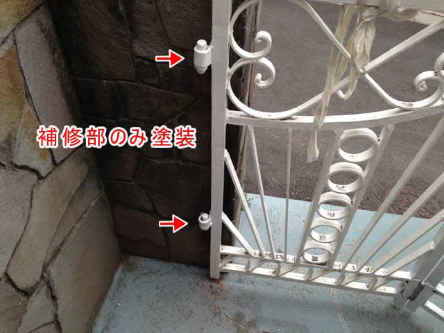 吊りもと蝶番の調整後の塗装