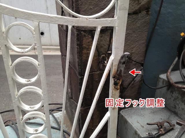 門扉の固定フック(打掛錠)