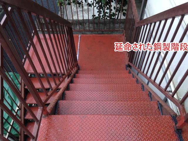 腐食した鋼製階段の補修風景