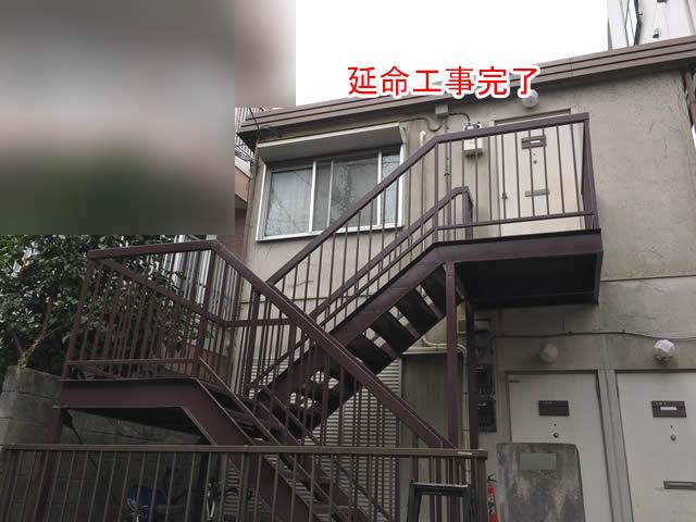 鋼製階段の延命工事完了