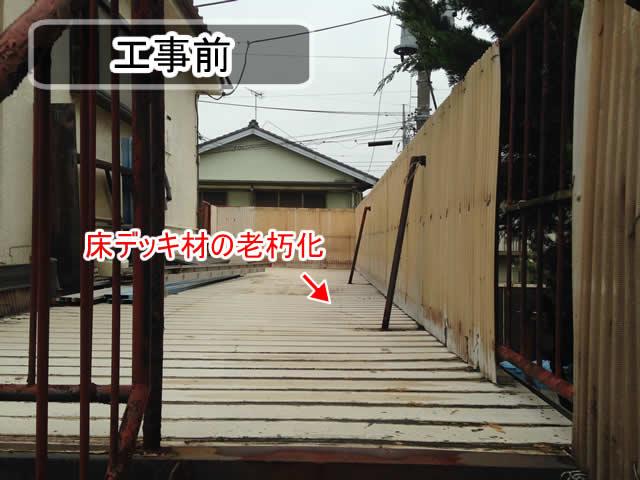 鉄骨ガレージの床デッキ(樹脂デッキ)