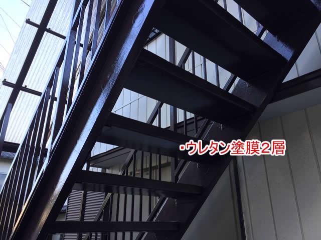 外階段のウレタン塗膜
