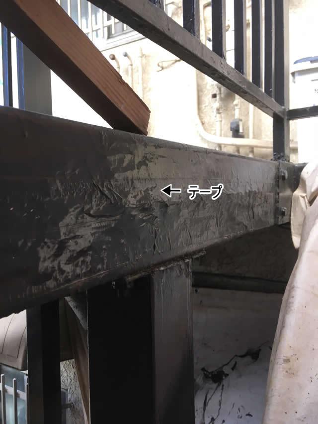 鉄骨にテープが貼られている(1)