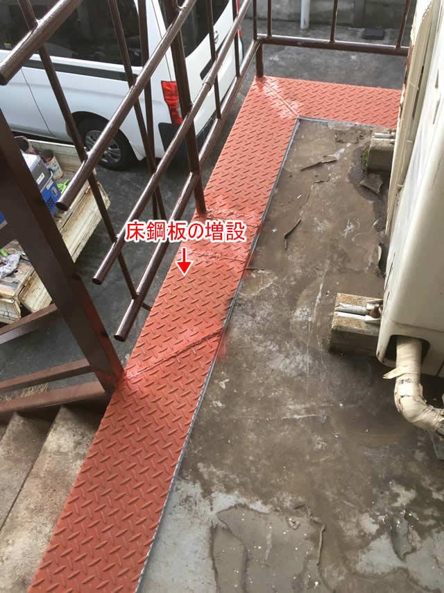床抜けを緊急措置で回避する鋼板工法