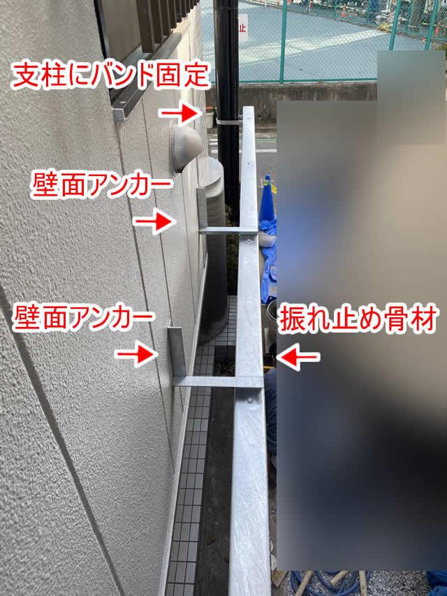 ブロック塀の鉄骨補強部
