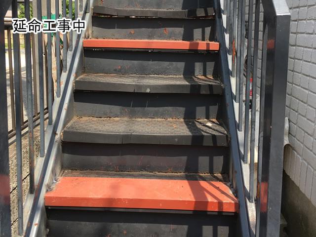 外階段の鉄部補修工事
