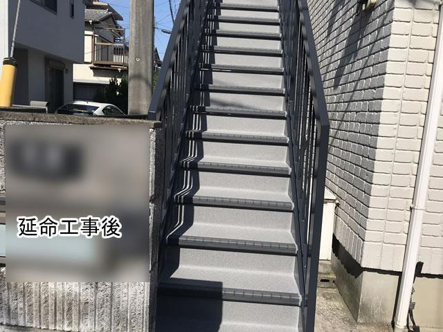外階段のシート工事