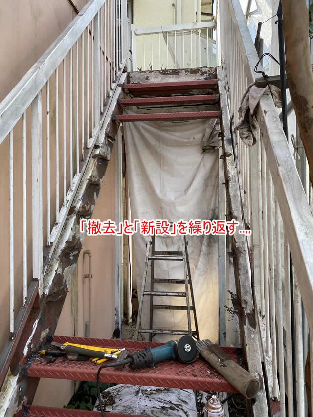 階段の踏板交換工事